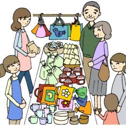 【出店者も募集中】フリーマーケット開催!相模原市中央区の市役所さくら通り(メイプルビル)