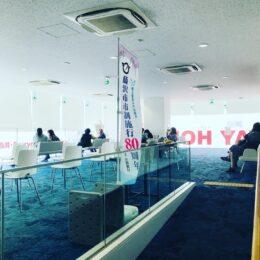 全部で218段!藤沢市役所の9階展望デッキに行ってみた
