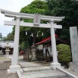 【横浜のパワースポット探訪】創建700年以上の「松見町 西寺尾 八幡神社」は〝勝負運の神様〟を祀る、温かいエネルギー放つ神社だった!