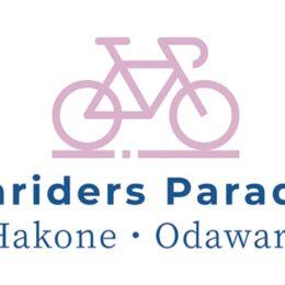 小田原 鈴廣かまぼこの里 駐車場で、自転車版道の駅「チャリダーズパラダイス」初開催!