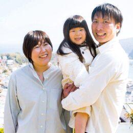 【真鶴町・移住レポート】幸せつくる真鶴時間 中村さん家族