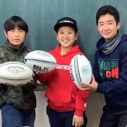 ラグビー日本代表から茅ヶ崎市立梅田小へラグビーボールが寄贈されました!