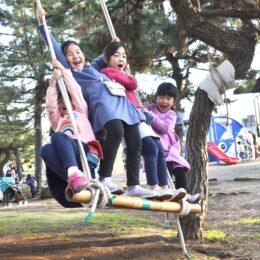 【参加無料・予約不要】茅ヶ崎の公園や自然を満喫!子どもが主役の遊び場「ちがぼ~」