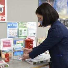 貧困など問題を抱える子どもたちを支援 「茅ヶ崎市子ども未来応援基金」郵便局に募金箱を設置