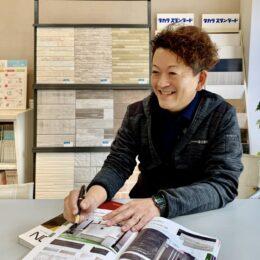 (株)富士建設/ゆるやかな空気感が魅力の街〈#ちがすき 公開記念インタビュー〉