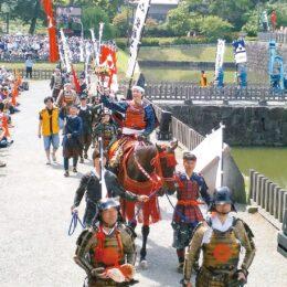 『第57回小田原北條五代祭り』2021年は1年間を通じた事業に変更!パレードは2年連続中止に!