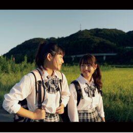 「愛」描く5分間の物語 ・愛川町動画コンテスト入選作品公開中