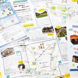 藤沢のオリジナルウォーキングマップ発行!歩いてキーワードを見つけたら、抽選でステキな賞品が当たる