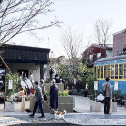 小田原市南町に新たな観光拠点『箱根口ガレージ 報徳広場』オープン!里帰りの路面電車も展示!