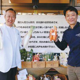 JR西八王子駅からすぐの薬局で新鮮野菜を無人販売「おいしいもので健康に」@風さん花さん薬局