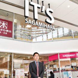 4日間限定!スプリングフェア開催@JR横浜線「相模原駅」直結:商業施設「相模原イッツ」