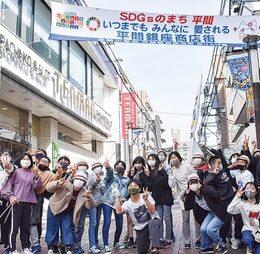 <川崎市立平間小>SDGsを呼びかけ商店街にオリジナルの横断幕!商店街のシンボルに!