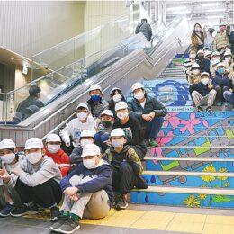 JR桜木町駅の市役所口 本町小児童が階段アート