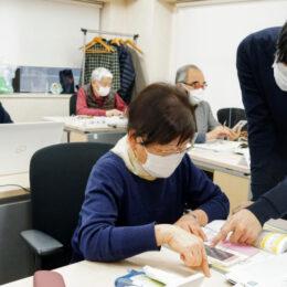 【取材レポ】横浜で発見!中高年に優しいスマホ教室「富士通オープンカレッジ東戸塚校」