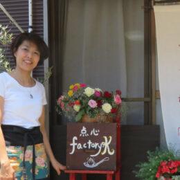 <ちがさき創業物語vol.6>点心Factory-K 早田 希和子さん