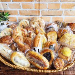 【食べてみました!】パンのお取り寄せサイト「ecostapan(エコスタパン)」購入でエコに貢献!そのお味は!?