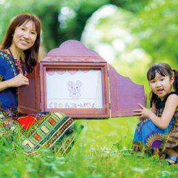 【4月18日】<川崎市・東田公園> 地域つなぐヒマワリの種まき、紙芝居とコラボ・駄菓子のお土産も