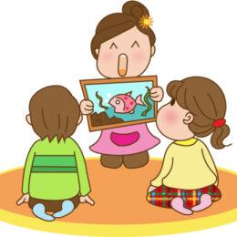 【横浜市青葉区】親子で絵本を楽しむ 「おはなしパステル」が登場@アートフォーラムあざみ野