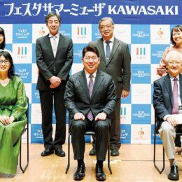 2021年も映像配信を実施「フェスタサマーミューザKAWASAKI2021」7月22日から20公演