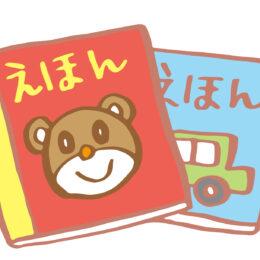 児童向け環境特集展示中「アースデイとSDGs-川崎の環境と活動-」@川崎市・中原図書館