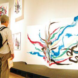 挑み続けた岡本太郎を作品と言葉で紹介する企画展@川崎市岡本太郎美術館