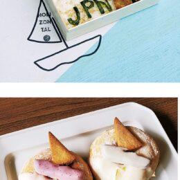葉山町が飲食でセーラー応援!ヨットにちなんだ特別メニューを認定「あらヨット弁当」など5月1日から