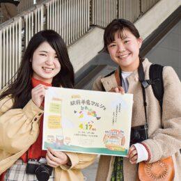 4月17日金沢八景で 地元の食の魅力を発信!学生主催の「ちいさな駅前半島マルシェ」