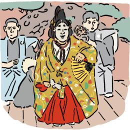 【参加者募集】 伝統芸能を学ぶ 「大山能狂言親子教室」@伊勢原市