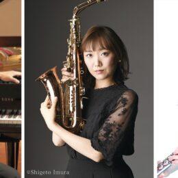 第3回三浦市出身若手音楽家によるコンサート「クラッシックをもっと気軽に」5月16日