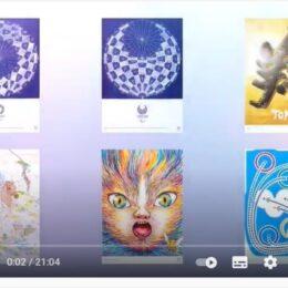 東京2020 公式アートポスター制作者がメッセージ動画 <横浜ゆかりの5人が出演>