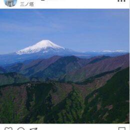 <投稿募集中>利用規約をチェック! #秦野山旅 インスタグラム連動キャンペーン
