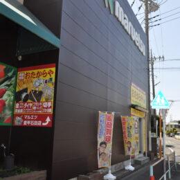 愛甲石田の買取専門店「おたからや」 自宅で眠っているものがお宝に変わる!驚きの高額査定も!? 近頃話題の遺品整理もおまかせ