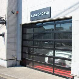 車・バイク・自転車好き必見!クルマ愛あふれるガレージハウス「Auto de Casa」とは?相模原市・梅澤木材の梅澤社長がイチ押し
