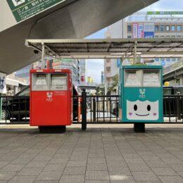 藤沢駅南口にポストが2台!どうして2つも横並び?