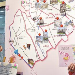 相模原市中央区の魅力を発信!魅力的なスポットや旬の情報満載のイラストマップを配布中