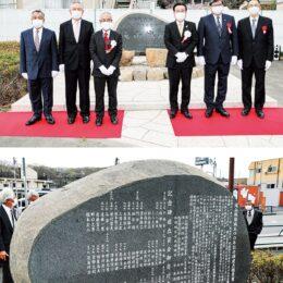 滝山城築城500年記念碑が完成@八王子市丹木町:滝山観光駐車場近く