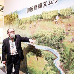 縄文時代がやってきた!横浜市歴史博物館で御所野遺跡紹介「縄文ムラの原風景」<都筑区>