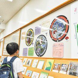 ポケモンマンホール「ポケふた」探しの散歩はいかが?町田市民文学館でミニ展示