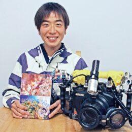 葉山町のダイビングショップ代表 佐藤輝さんが『湘南波の下水族館』写真集を出版