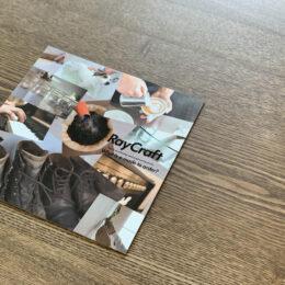 自然素材と本物であることにこだわり、一緒に価値観を仕立てる注文住宅【RayCraft(レイクラフト)】加藤工務店・綾瀬市