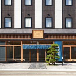 【川崎の味を知る】川崎の味が味わえるレストランを完備!@ホテル縁道