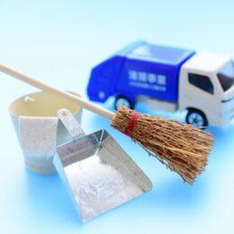 茅ヶ崎市が2022年4月から「ごみ有料化」 指定袋の購入が必要になります