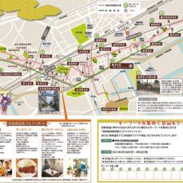 神奈川区内の史跡をめぐる「旧東海道の歴史探訪神奈川宿ウォーク」キーワード集めて景品をゲット
