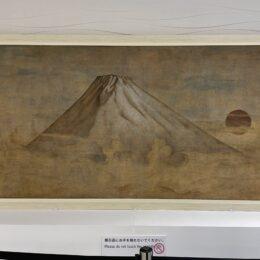 フレスコ画の先駆者・長谷川路可の「希望の富士」が藤沢本庁舎に