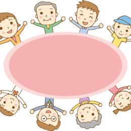 預けたい人と預かってくれる人を繋ぐ「子育てサポートシステム」6月4日に入会説明会@保土ケ区地域子育て支援拠点こっころ