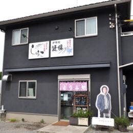 伊勢原産や国産の大豆にこだわる「米谷豆腐店」で、今までのお豆腐の概念が覆される「本物の豆腐」に出会えました!