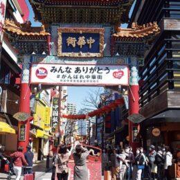客と街の繋がりづくりに「横浜中華街・公式LINEアカウント」6月からはポイントサービスもスタート