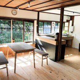【2021年度参加者受付中】『箱根トライアルスティ』リノベーションした古民家で箱根暮らしを体験!