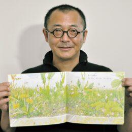 絵本作家・舘野鴻さん『はっぱのうえに』原画展が秦野戸川公園パークセンターで7月4日まで