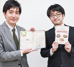 茅ヶ崎商工会議所 ローカル応援チケット冊子第2弾を発行